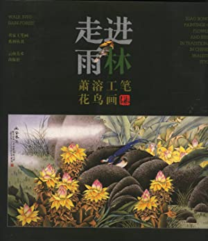 Walk Into Rain Forest: Xiao Rong's Paintings of Flowers and Birds in Traditional Chinese ...