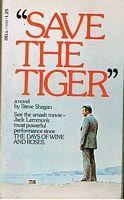 SAVE THE TIGER: Steve Shagan
