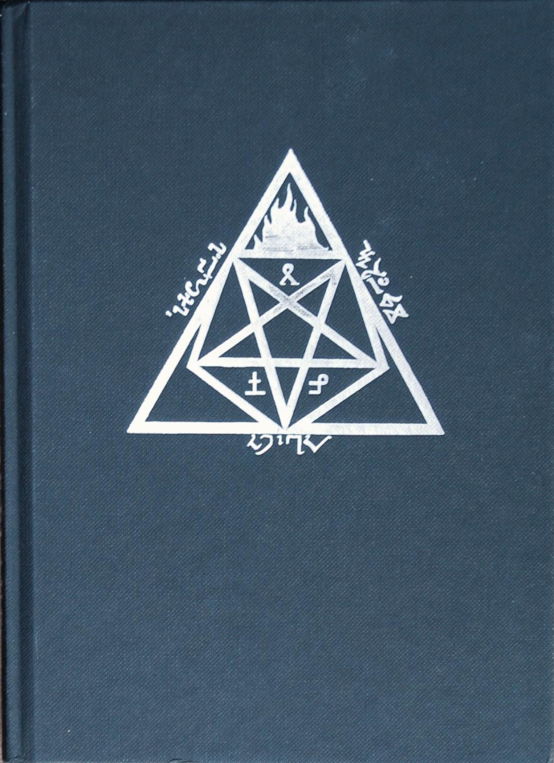 Kingdoms of Flame: A Grimoire Of Black