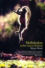 hullabaloo in the guava orchard character Art and entertainment books and literature hullabaloo in the guava orchard: an existential reading dr .