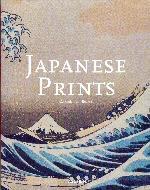 Japanese Prints: Fahr-Becker, Gabriele