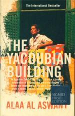 the yacoubian building movie