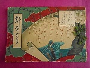 MIYAKO ODORI, CHERRY DANCE 1931