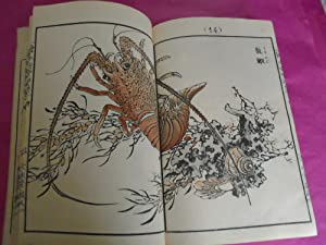 Original woodblock printed book by Kono Bairei (1841-1895) -
