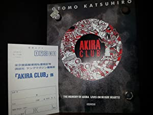 AKIRA Club: The Memory of Akira - Lives on In Our Hearts! (FIRST EDITION)