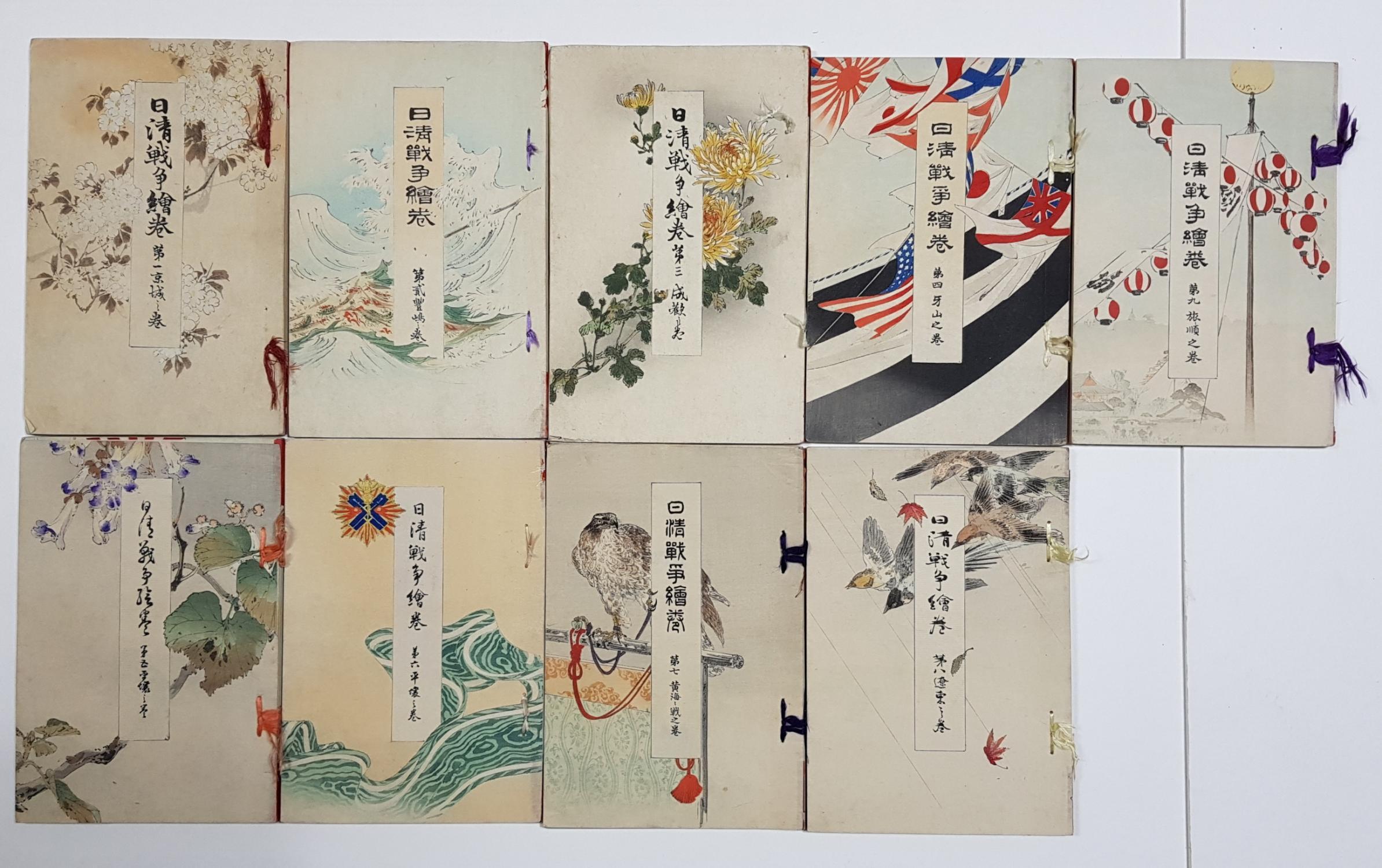 Grußkarten Set 8 kleine Glückwunschkarten 15,6 x 8,1 cm Asiatisch Japan China