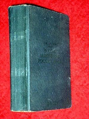 NAVAL ELECTRICAL POCKET BOOK. 1941. B.R. 157 (2). ADDENDUM NO. 2 TO B.R. 157/1933. ...
