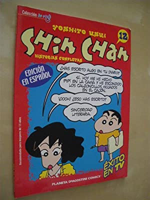 SHIN CHAN. Nº 12. HISTORIAS COMPLETAS: YOSHITO USUI