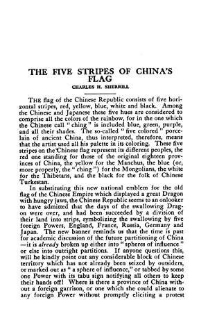 The Five Stripes of China's Flag [Reprint]: Sherrill, Charles H.