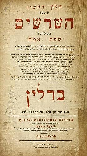 Sefer ha-shorashim = Hebra?isch-Deutsches Lexicon zum gebrauch: Satanow, Isaac, 1732-1804
