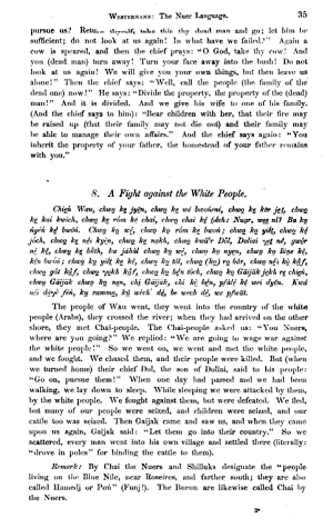 Nuer Glossed Text [Reprint] (1912): Westermann, Diedrich