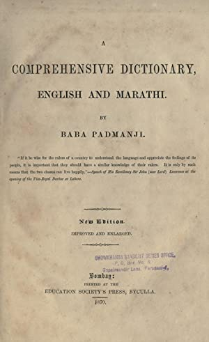 A comprehensive dictionary, English and Marathi (1870): Padmanji, Baba, 1831-1906