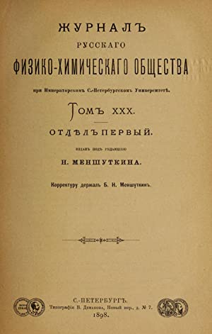 Zhurnal obshcheĭ khimii (1869) (Volume: v.30 (AND: Russkoe fiziko-khimicheskoe obshchestvo,Akademii͡a͡