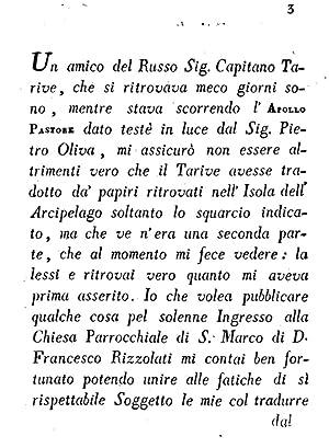 Apollo pastore ossia continuazione del frammento greco: Pietro Oliva