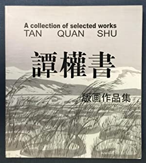 Tan Quan Shu: A Collection of Selected Works by Tan Quan Shu by Tan Quan Shu: Shu, Tan Quan