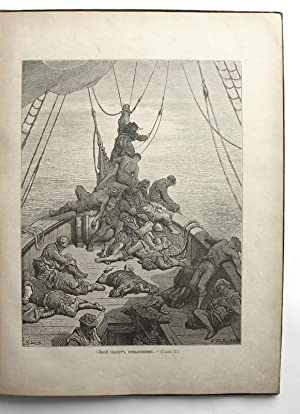 The Rime of the Ancient Mariner (Russian: Coleridge, Samuel Taylor