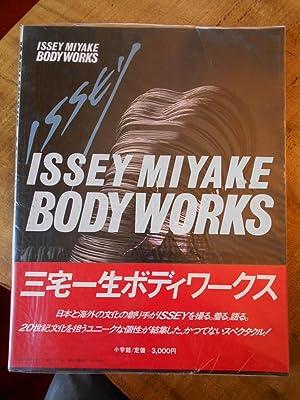 ISSEY MIYAKE BODY WORKS: MIYAKE, Issey