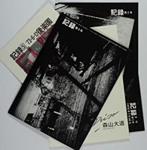 Record No. 1-5 / Kiroku No. 1-5 (1972-2008) (Japanese Edition). Complete Reprint.