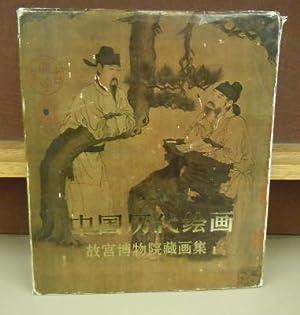 Zhongguo li dai hui hua : Gu gong bo wu yuan cang hua ji. vol. I, Dong Jin, Sui, Tang, Wu dai bu ...