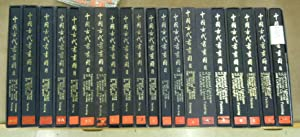 Illustrated Catalogue of Selected Works of Ancient Chinese Painting and Calligraphy, 20 vols. of 24...