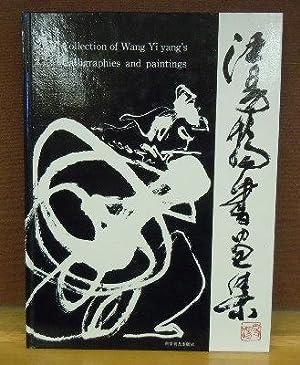 Collection of Wang Yiyang's Calligraphies and Paintings : Wang yiyang shu hua ji: Wang Yiyang
