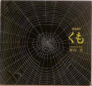 Spider = Kumo: Susumu Shingu
