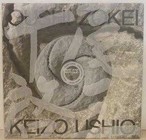 Keizo Ushio: Masazaku Horiuchi et al.