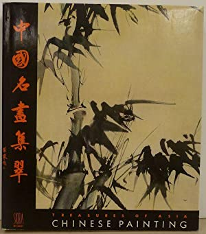 Treasures of Asia: Chinese Painting: Cahill, James