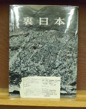 Ura Nippon: Hamaya Hiroshi