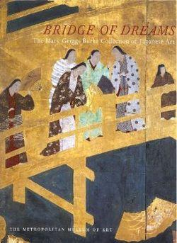 Bridge of Dreams: The Mary Griggs Burke Collection of Japanese Art.: Murase, Miyeko.