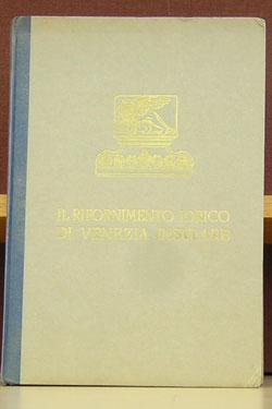 Il Rifornimento Idrico di Venezia Insulare: Diana, Aldo, editor