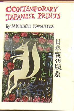 Contemporary Japanese Prints.: Kawakita, Michiaki, John Bester, translator.