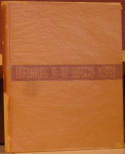 Einfuhrung in die Judische Kunst: Landsberger, Prof. Dr. Franz