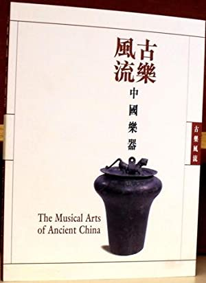 The Musical Arts of Ancient China: Mei, Xiao (editorial)