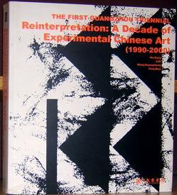 The First Guangzhou Triennial. Reinterpretation: A Decade of Experimental Chinese Art (1990 - 2000)...