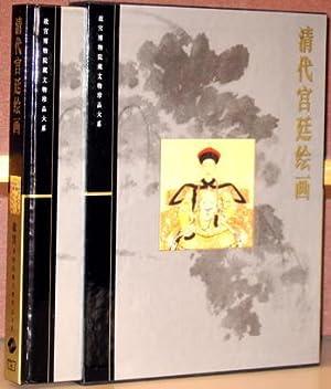 Qing dai gong ting hui hua = [Qing Dynasty Palace Paintings] - Gu gong bo wu yuan cang wen wuzehn ...