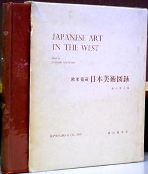 Japanese Art in the West: Mayuyama, Junkichi