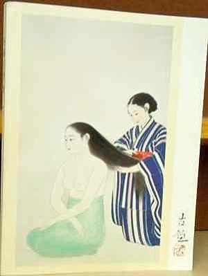Kokei Kobayashi: 1883 - 1957.: Ozaki, Masaaki (catalogue editors).