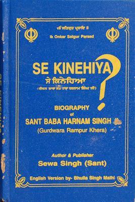 Se Kinehiya: Singh, Sewa