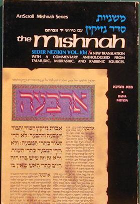 The Mishnah Seder Nezikin Vol 1(b): Avram, Yad