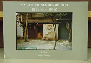 My Other Neighbor Hood: Karen Serago
