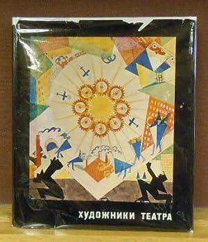 50 let sovetskogo iskusstva : khudozhniki teatra: G. P. Konechna, Sergei Lifatov