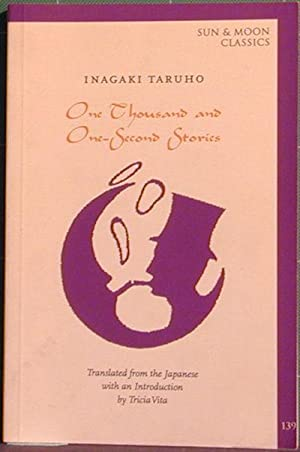 A Thousand One-Second Stories: Inagaki, Taruho