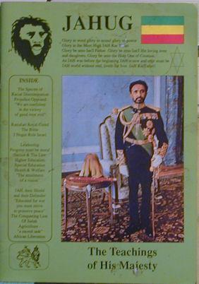 Jahug, Vol. 3: The Teachings of His: Jahug
