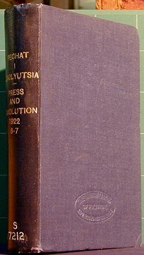 pechat' I Revolyutziya, Kniga 6, and 7 (1922): N/a