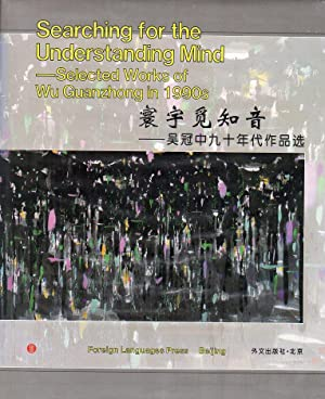 Searching for the Understanding Mind: Selected Works: Guanzhong, Wu