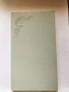 Calendario 1958.Musica Ed Arte Calendario 1958