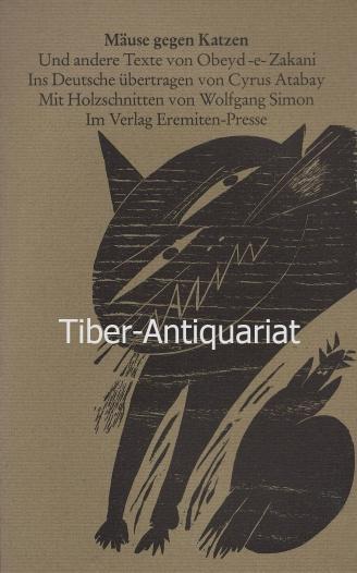 Die andalusische Katze. Erzählung. Mit Original Holzschnitten von Wolfgang Simon.