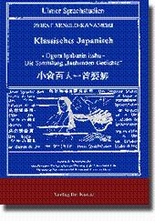 """Klassisches Japanisch I, - Ogura hyakunin isshu - Die Sammlung """"Einhundert Gedichte"""": Horst..."""