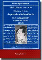 Beiträge zur Kritik der Japanischen Kulturtheorie,: Horst Arnold-Kanamori
